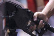 Petrobras informará diariamente o preço do litro da gasolina nas refinarias