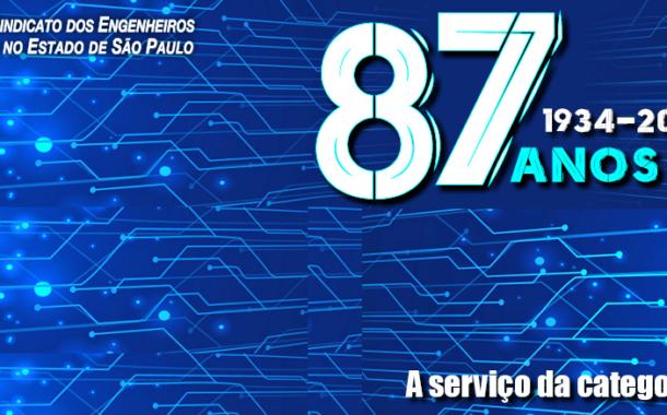 Senge-SC homenageia SEESP por seus 87 anos de trabalho pela engenharia